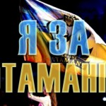 """Боксерский клуб """"Украинские атаманы"""" подготовил подарок бойцам АТО"""
