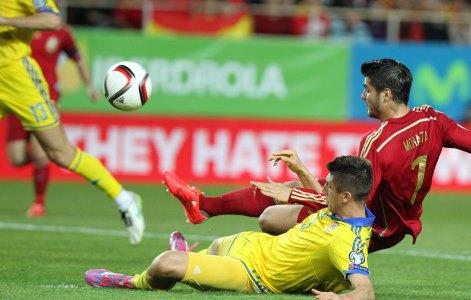 Сборная Украины в Севилье минимально проиграла Испании