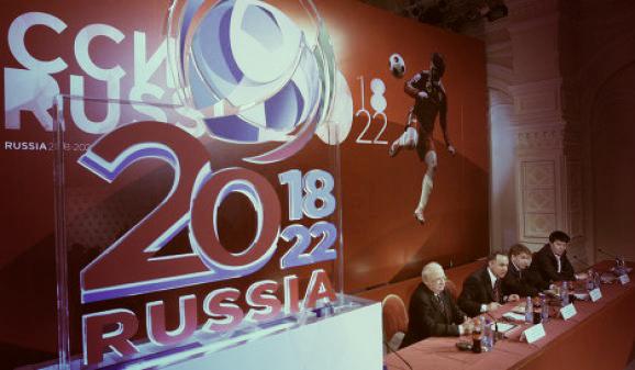ФІФА може не пустити Англію на ЧС-2018 у Росії