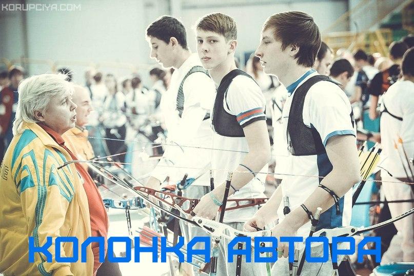 Колонка автора: Макс Хорошун – лучник-чемпіон зі Львова