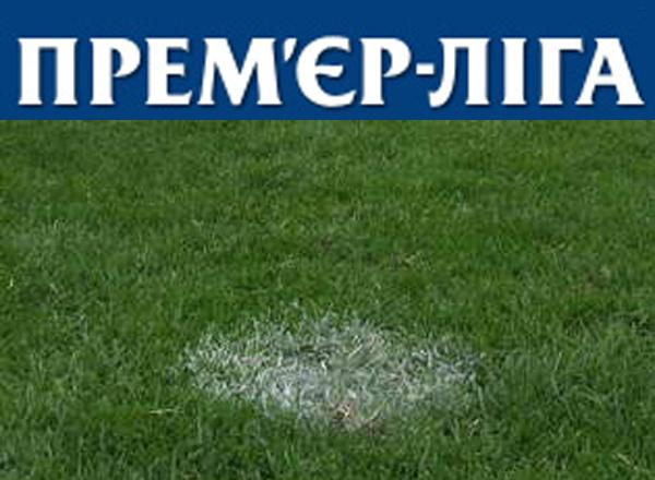 Прем'єр-ліга змінить регламент заради клубів з зони АТО