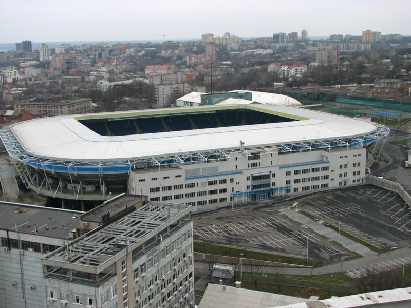 дніпро арена