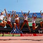 Завтра стартує ЧС з легкої атлетики: Україну представлять 57 спортсменів