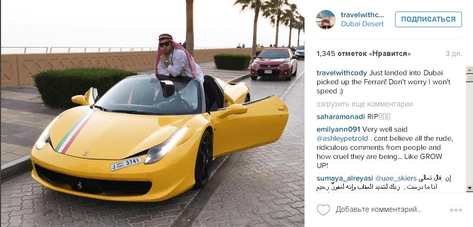 """Містична ДТП: відомий боксер """"напророкував"""" свою смерть в Instagram (ФОТО)"""