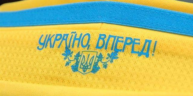Ціна нових футболок збірної України перевищує мінімальну зарплату