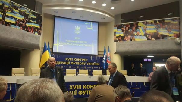 В ФФУ решили создали новую Федерацию футбола Крыма