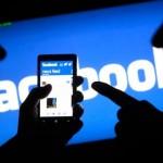 5 прихованих можливостей  Facebook, про які Ви точно не знали