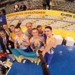 Украинские гимнасты добыли серебряную медаль на Кубке мира в Германии