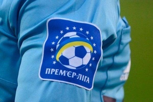 Официально: в чемпионате Украины по футболу осталось 13 команд