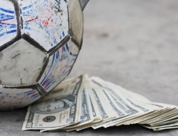 Футболістам Динамо зменшать зарплату