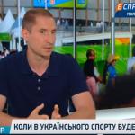 Силантьєв розказав, чому Україна провалила Олімпіаду в Ріо
