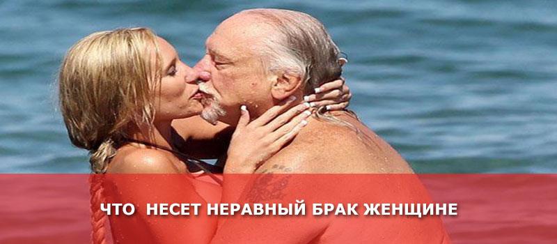 красивая фигуристая женщина замужем за пожилым джентльменом но ей ваше