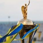 Стало відомо де відбудеться фінал кубка України