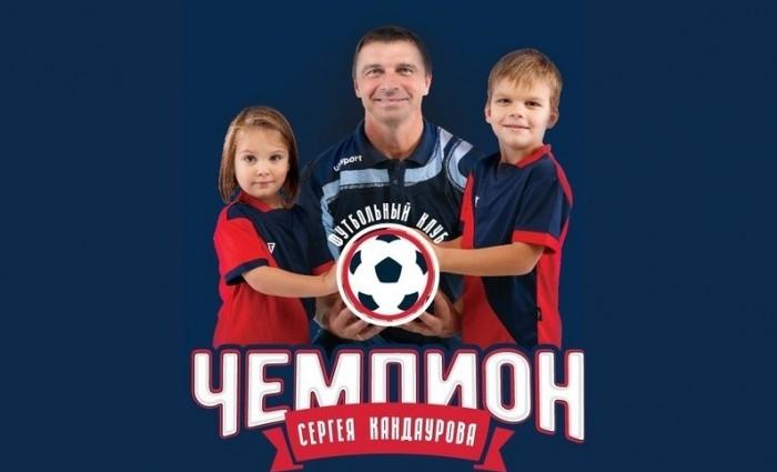 Колишній гравець збірної України стане власником футбольного клубу