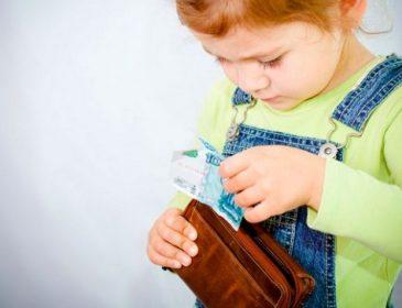 Початок кінця або чому дітям не можна давати кишенькові гроші?