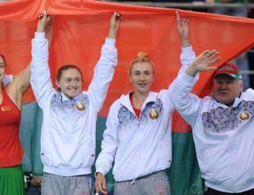 Збірна Білорусі вийшла у фінал Кубка Федерації