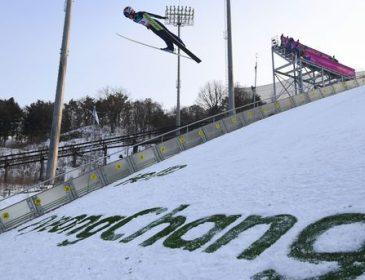 57 українських спортсменів будуть готуватися до Олімпіади-2018