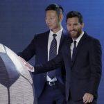 У Китаї відкриють парк розваг Мессі