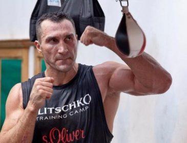 Володимир Кличко назвав п'ять найкращих боксерів всіх часів