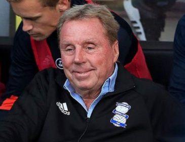 Знаменитого тренера Гаррі Реднаппа звільнили з клубу другого англійського дивізіону