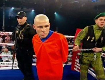 Боксера Дениса Берінчика в ринг вивели на ланцюгу і в кайданах