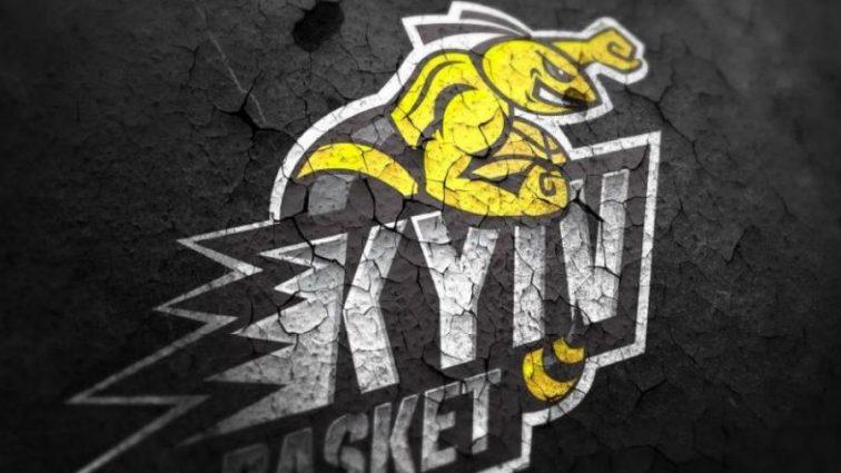 У Києві з'явився новий баскетбольний клуб