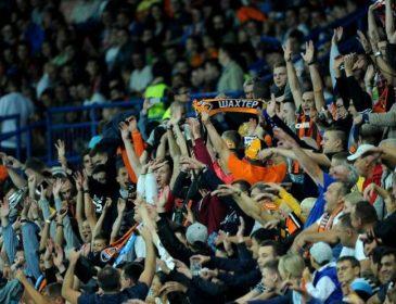 Шахтар почав продаж квитків на матч з Манчестер Сіті