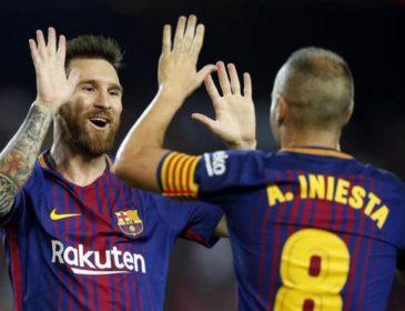 Каталонський клуб встановив рекордний річний бюджет