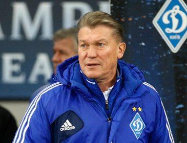 Блохін зізнався, яких зіркових футболістів запрошував у Динамо