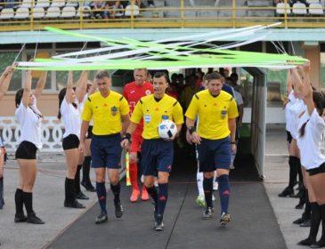 Стали відомі імена українських футбольних арбітрів в єврокубках