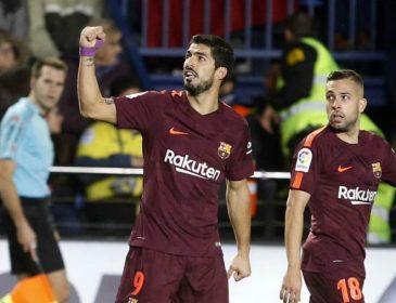 Чемпіонат Іспанії: Барселона без проблем обіграла Вільяреал