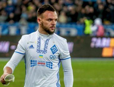 Морозюк: Віда був важливим футболістом для Динамо