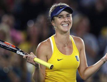 Світоліна несподівано вилетіла з Australian Open