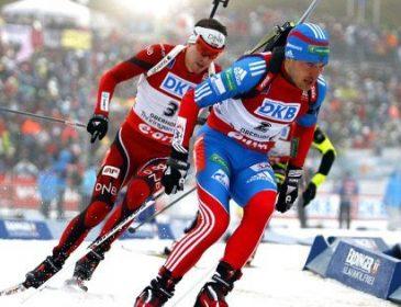 Американці оголосили бойкот Кубка світу з біатлону в Росії