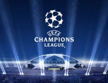 Гальмують свято: київська міськрада пошкодувала грошей на фінал Ліги чемпіонів