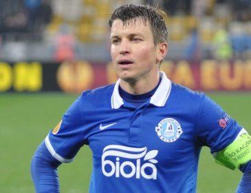Залякують АЕК: Динамо представило нових футболістів