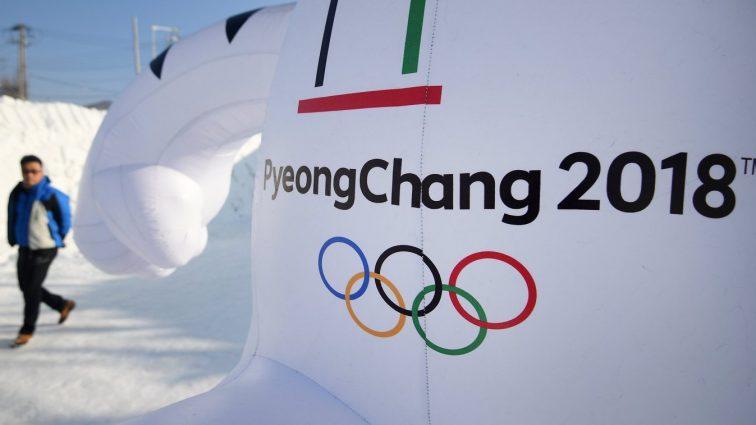 Олімпіада-2018: розклад змагань на 23 лютого