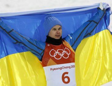 Стало відомо, хто нестиме прапор України на закритті Олімпіади-2018