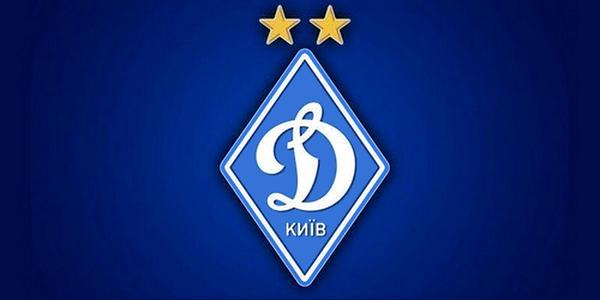 Потрібно видаляти: легенда Динамо знайшов пухлину у команді