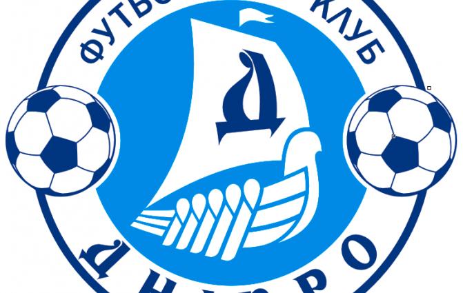 «Дніпро» програв в матчі Кубка Єдності