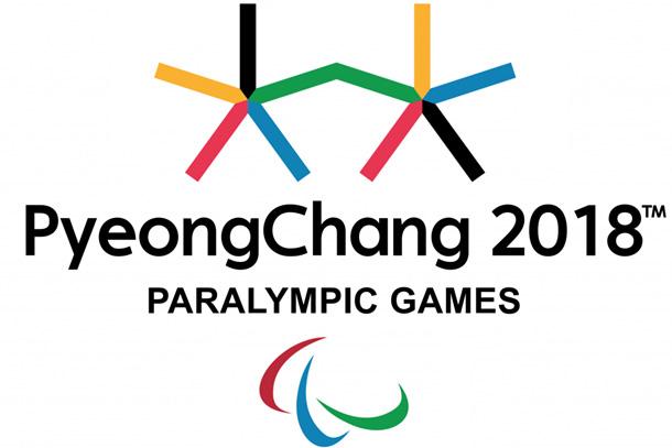 Паралімпіада 2018: підсумковий медальний залік змагань