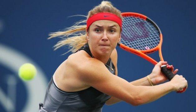 Світоліна зберегла 4-е місце в рейтингу WTA