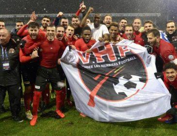 Вийшли у фінал Кубку Франції: команда з третього дивізіону творить чудеса