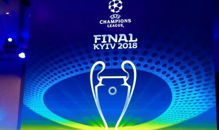 Чому ряд готелів Києва скасували бронь на день фіналу Ліги чемпіонів
