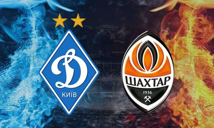 Відомий результат нашумілого матчу Динамо-Шахтар
