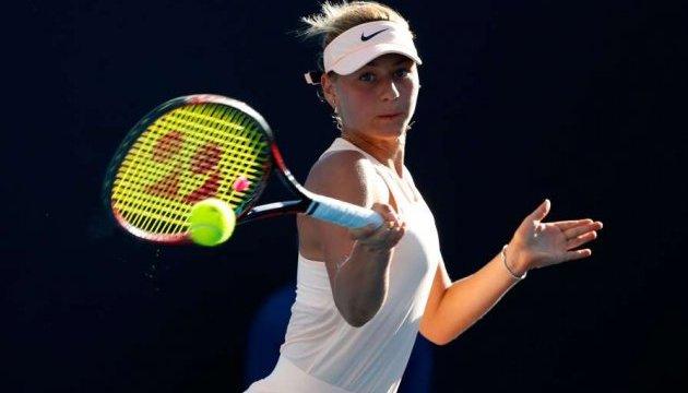 Дуже важко: Костюк зізналася, чого позбавляє себе через теніс