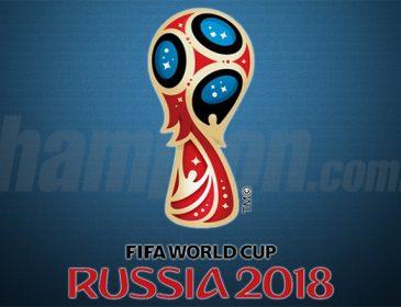 Анонс матчу між Францією та Перу, букмекери роблять прогнози