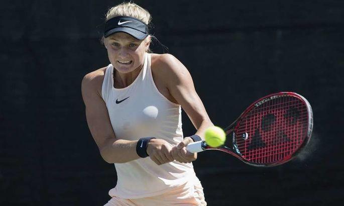 6-та ракетка України завершила участь в  Wimbledon