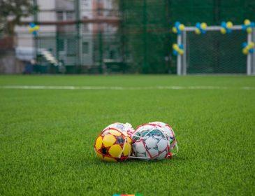 """""""Шахтар"""" побудує на Прикарпатті два футбольні майданчики"""
