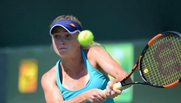 Еліна Світоліна програла турнір у Бірмінгемі